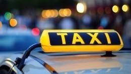 Стоимость поездок натакси вРФможет вырасти на10%