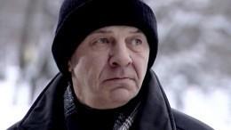 Тело звезды «Глухаря» Всеволода Хабарова нашли спустя месяц после смерти
