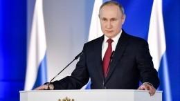 ВКремле ответили навопрос одате послания Путина Федеральному Собранию