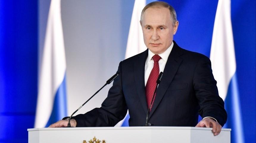 ВКремле назвали ответили навопрос одате послания Путина Федеральному Собранию