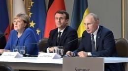 ВКремле рассказали оподготовке видеоконференции Путина, Меркель иМакрона