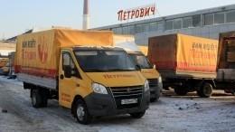 Компания «Петрович» повысила зарплату водителям после забастовки вПетербурге