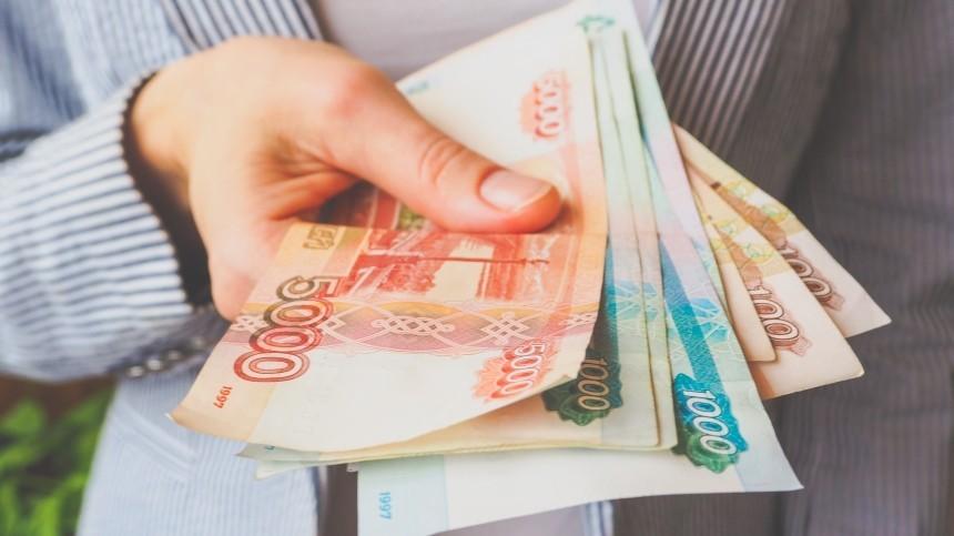 ВСчетной палате предложили платить пособия нетолько семьям сдетьми
