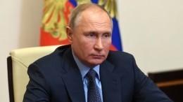 Путин обсудил сСовбезом борьбу снарушениями всфере природопользования