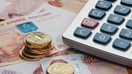 ВГосдуме предложили ввести лимит наколичество кредитов