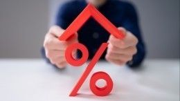 Банки начали повышать ставки поипотечным займам