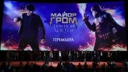 Первый российский блокбастер «Майор Гром: Чумной Доктор» выходит наэкраны