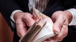 ВГенпрокуратуре оценили масштабы взяточничества вРоссии в2021 году