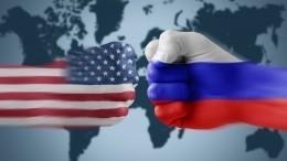 Никто непозволит США говорить сРФспозиции силы— Песков