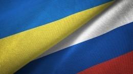 Киев обвинили внамерении забросать «трупами украинцев» границу сРФ