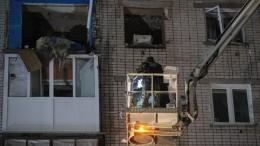 Список пострадавших при взрыве газа вмногоквартирном доме Зеленодольска