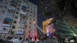 СКвозбудил еще два уголовных дела после хлопка газа вЗеленодольске
