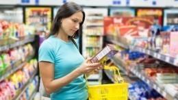 ВКремле оценили меры правительства посдерживанию цен напродукты