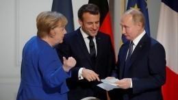 ВКремле сообщили, когда пройдет конференция Путина, Меркель иМакрона