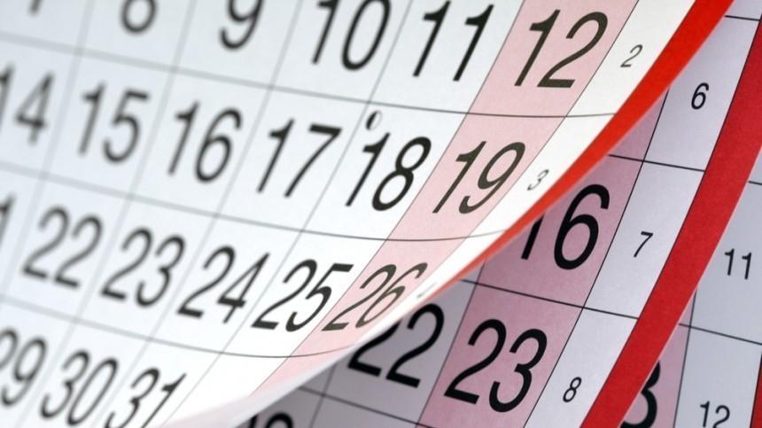 Сколько дней россияне будут отдыхать вмайские праздники?