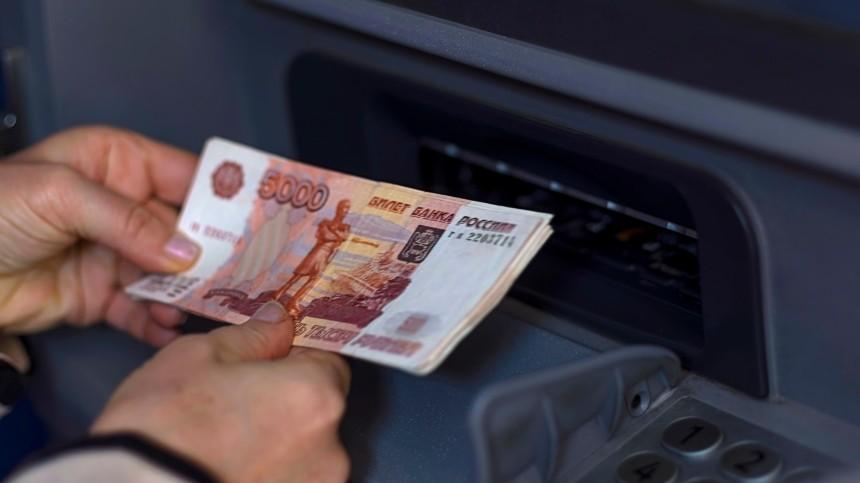 Каким банкам неследует доверять свои сбережения? —мнение финансового аналитика