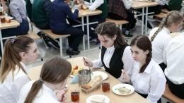 Чтобы было вкусно иполезно: как может измениться питание вшколах исадах РФ