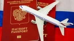 Путин назвал Россию наиболее безопасной для туризма вовремя пандемии COVID-19