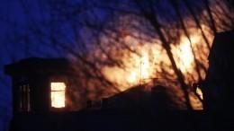 Вдоме, где отстреливается мужчина вПодмосковье, начался пожар