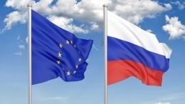 Очем беседовали Путин, Меркель иМакрон входе переговоров?