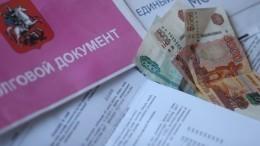 Коммунальные долги продавцов квартир предложили переложить наихпокупателей
