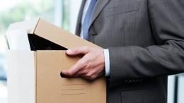 Долой бюрократию: вкабмине рассказали омасштабном сокращении госаппарата