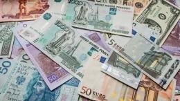 Всемирный банк «рассекретил» данные одолгах стран перед Россией