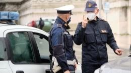 Двух офицеров задержали вРиме поподозрению вразведдеятельности впользу РФ