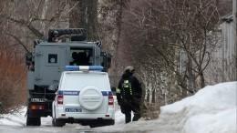 Какое оружие искали пришедшие доосады полицейские кмытищенскому стрелку