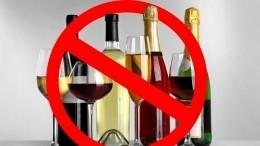 Личный пример: эксперты спорят опользе запрета продажи алкоголя при детях