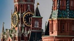 Путин исотрудники администрации Кремля сдали декларации одоходах за2020 год
