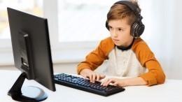 Информационная безопасность детей: проблемы ипути решения