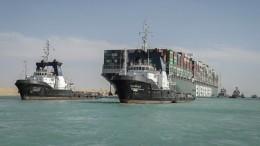 Администрация Суэцкого канала назвала сумму ущерба из-за недельной блокировки