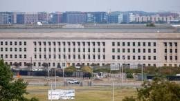 Пентагон ответил насообщения ороссийских войсках награнице сУкраиной