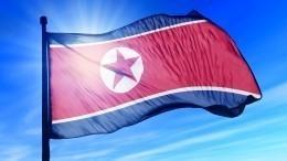 Посольства 12 стран прекратили работу вКНДР