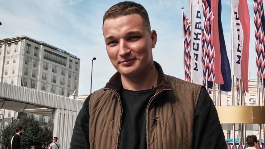 Блогера Эдварда Била поделу оДТП вцентре Москвы представит Сергей Жорин