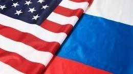 Госдеп отреагировал наслова Лаврова одостижении дна вконфронтации между РФиСША