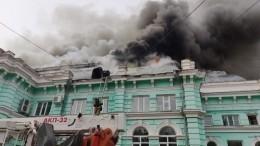 ВБлаговещенске полыхает крыша кардиохирургического центра— видео ифото