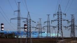 ВРаде обвинили Россию впроблемах электроэнергетики наУкраине