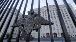 ВМинобороны РФутвердили облик новейшего бомбардировщика ПАК ДА