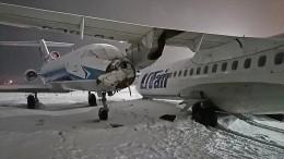 Два пассажирских самолета столкнулись ваэропорту Сургута— видео