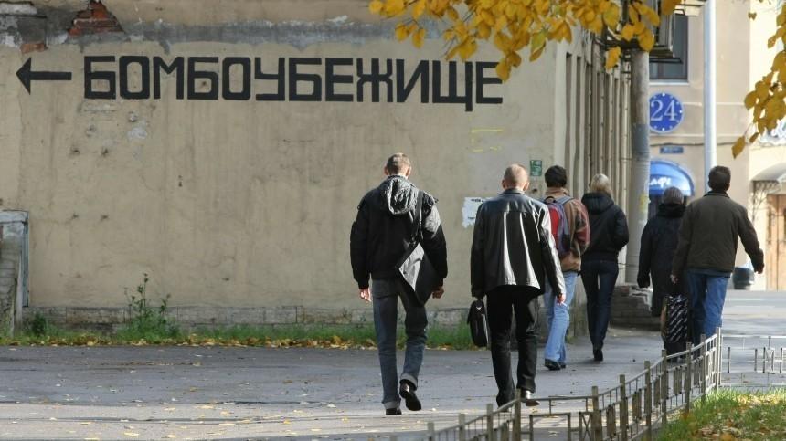 Какое бомбоубежище спасет вслучае войны— мнение заслуженного строителя России