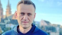 Крепкий сон издоровые ноги: видео сНавальным изколонии воВладимире