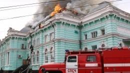 Прокуратура начала проверку после пожара вкардиоцентре Благовещенска