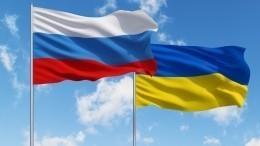 Захарова сиронией заявила, что гордится Зеленским после санкций Киева