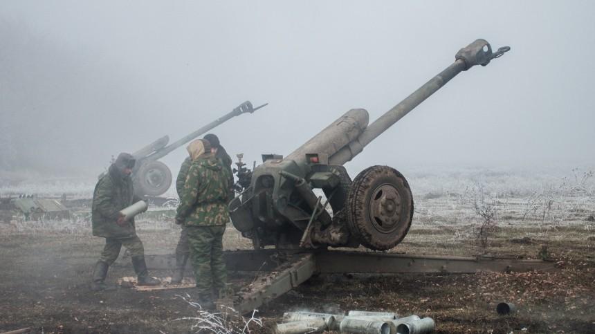ВСУ впервые сконца июля применили артиллерию при обстреле ЛНР
