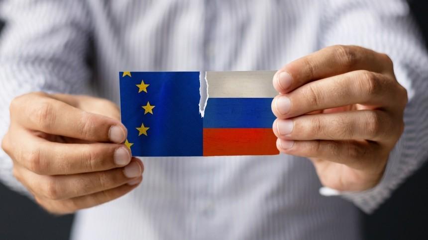 ВГермании заявили о«растущих вызовах» для Европы из-за действий России
