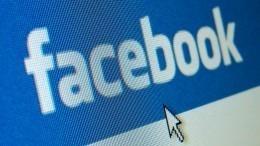 Личные данные более полумиллиарда пользователей Facebook утекли всеть