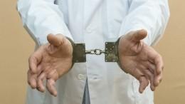 Работники ножа итопора: нефролог-расчленитель рассказал, как избавлялся оттела