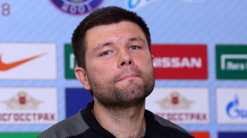 В«Краснодаре» подтвердили уход Мусаева споста главного тренера